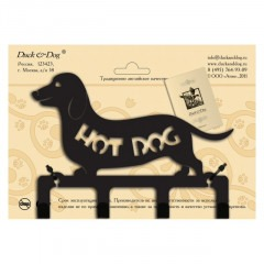 Ключница DUCK&DOG Hot dog CR4-05