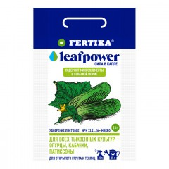 Удобрение FERTIKA Leef Power для тыквенных 0,015кг