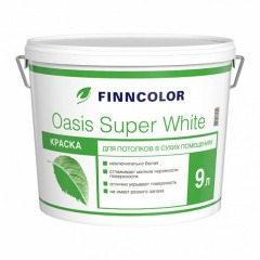 Краска FINNCOLOR Oasis Super White 9л
